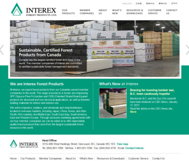 Interex Forest Products