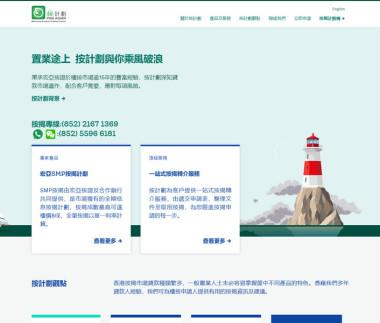 Pan Asian Mortgage Advisory Company
