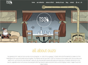 tsou – everything about ouzo
