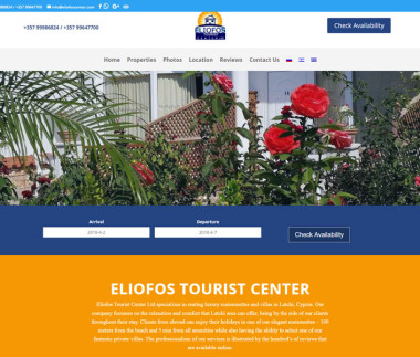 Eliofos Tourist Center Ltd