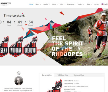 Persenk Ultra Marathon website