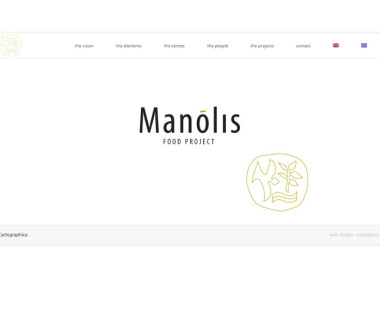 Manolis Food Project