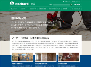 Norbord Japan