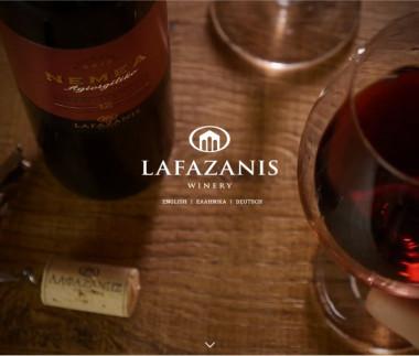 Lafazanis Winery