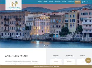 Apollonion Palace Hotel