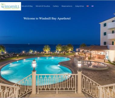 Windmill Hotels Zante