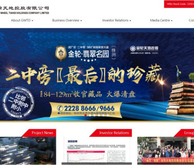 Golden Wheel Tiandi Holdings Company Limited