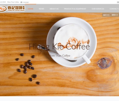 Hiang Kie Coffee Group