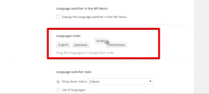 ממשק גרירה ושחרור עבור סדר השפות
