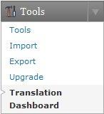 translation-dashboard-menu