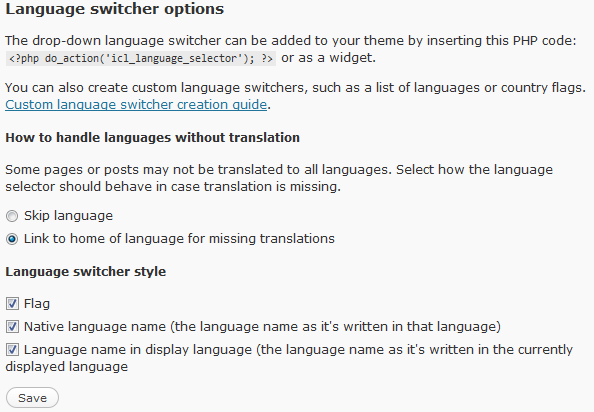 language switcher full details
