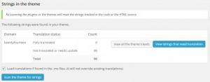 חיפוש טקסטים בערכת העיצוב