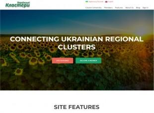 ucluster.org