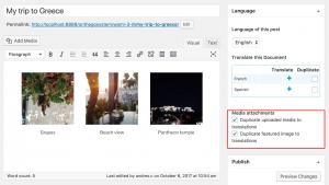 Les commandes dans Pièces jointes Média vous permettent de dupliquer les entrées des médias lors de la traduction