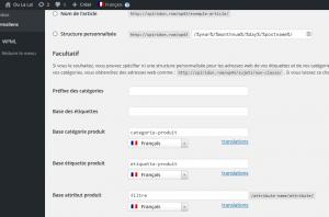 إعدادات قاعدة المنتج ولغة المصدر الخاصة بها