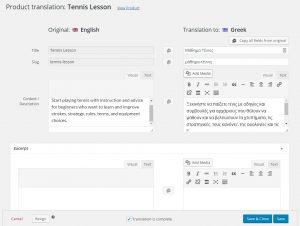 Products translation editor