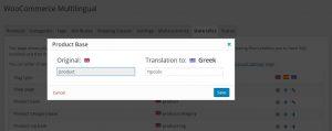 Translating Product Base