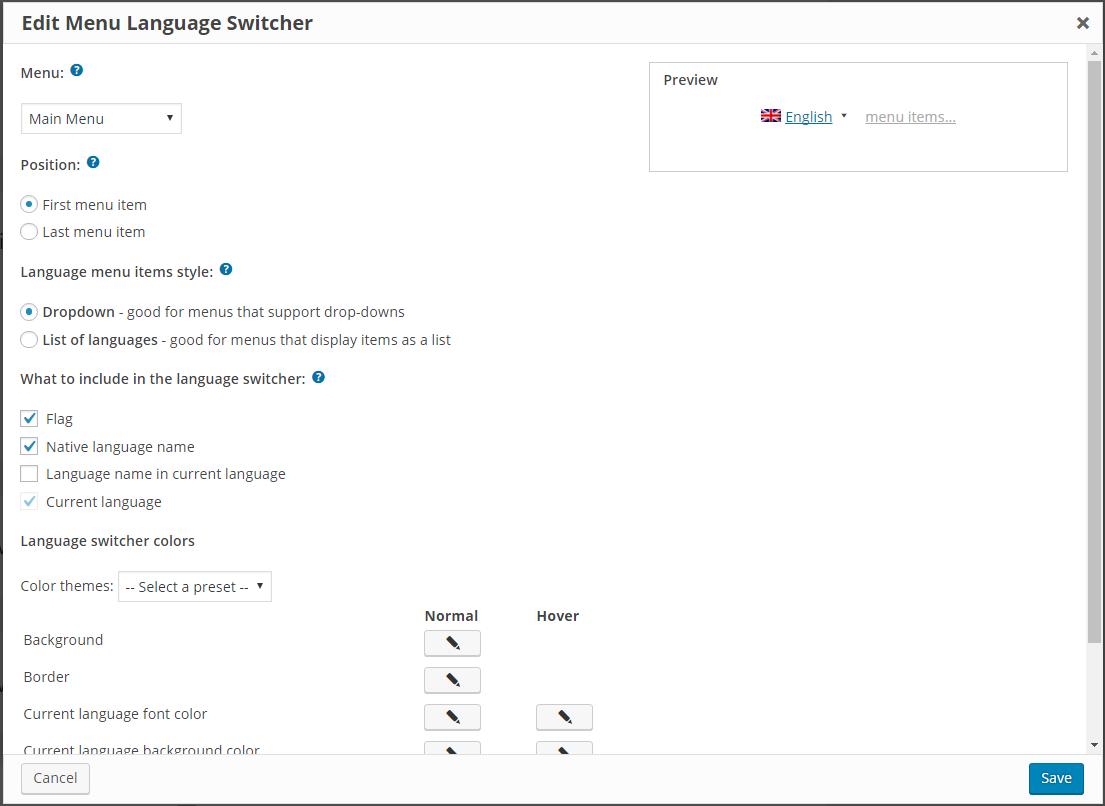 Настройки переключателя языка в меню