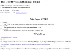 صفحة WPML.org الرئيسية بدون تنميط