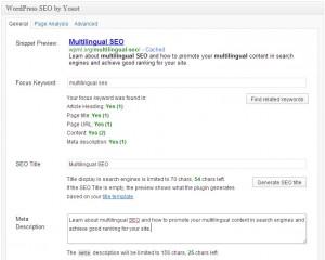 مربع تحسين محركات البحث الذي يضيفه ملحق WordPress SEO إلى تحرير المحتوى