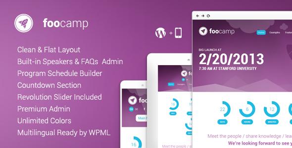foocamp
