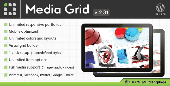 media_grid