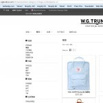 multi currency chinese language.jpg