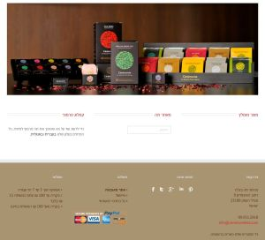 The Avada theme customized for the Ceremonie Tea site