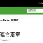 Screen Shot 2014-08-31 at 01.04.25.png