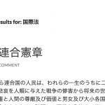 Screen Shot 2014-08-31 at 01.04.49.png