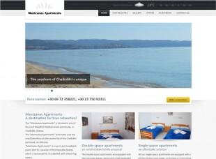 mantzanas-apartments.com