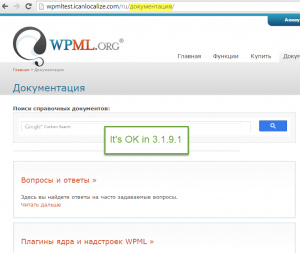 Back to normal with WPML 3.1.9.1