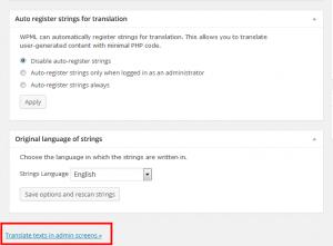 תרגום שדות של וידג'טים