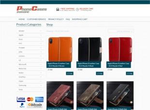 phonecaseseurope.com