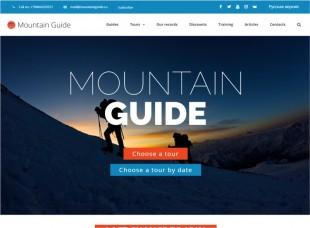 mountainguide.ru