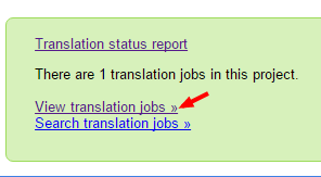 צפייה במשימות התרגום של פרויקט