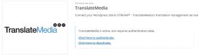 خدمة TranslateMedia نشطة ولكن غير مُصادق عليها