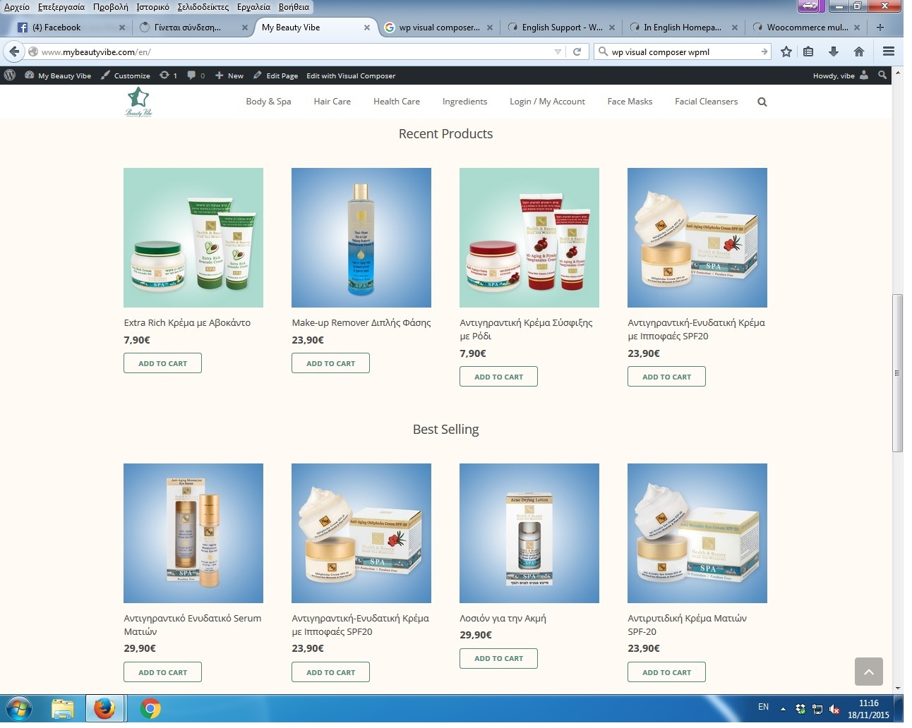greek-products-english-page.jpg