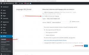 דומיינים שונים לכל שפה מוגדרים בדף 'WPML -> שפות'.