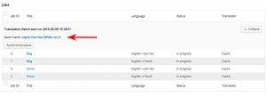 علامة التبويب 'مهام الترجمة' - المهام قيد التنفيذ بعد إرسالها للترجمة