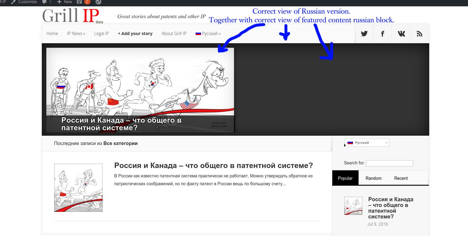 Elegantthemes Nexus Theme Plugin Feature Posts Problem Of 7 Block Diagram Featured Correct View Ru Version