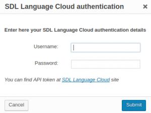 SDL authentication dialog window