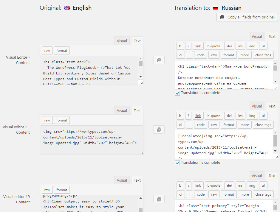 Translation Support for Page Builders Coming to WPML