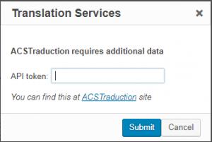 Fenêtre de dialogue d'authentification d'ACSTraduction