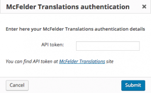 McFelder Translations authentication dialog window
