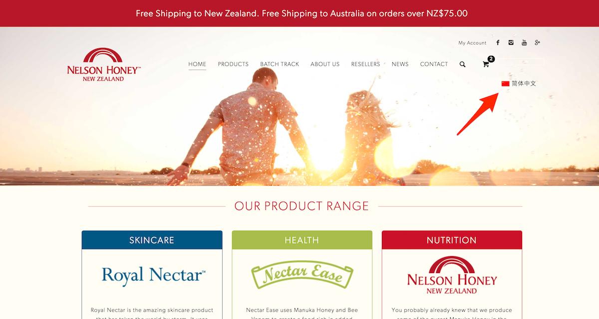Nelson_Honey_New_Zealand__Manuka_honey__Royal_Nectar__Nectar_Ease__Pollen__Propolis__Bee_venom.png
