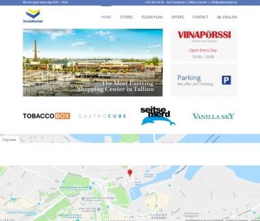 Sadamarket – The most exciting shopping center in Tallinn