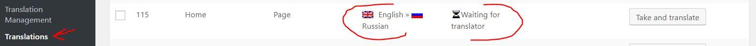 Translations - Home - English to Russian - Waiting for translator.JPG