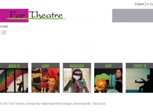 Far Theatre