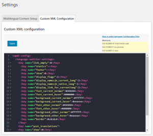 Custom XML Configuration page